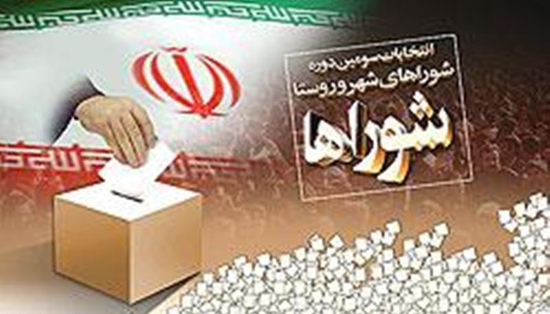 شورا ي اسلامي در ادامه كميته انقلاب اسلامي