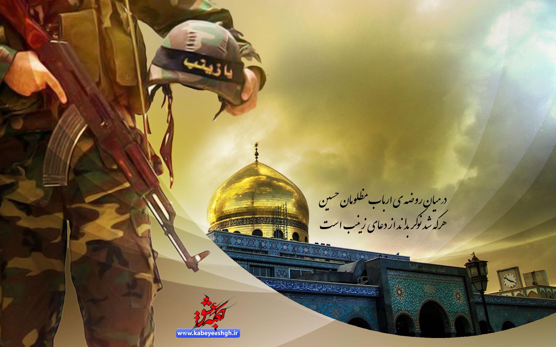 وداع با شهید مدافع حرم - مازندران