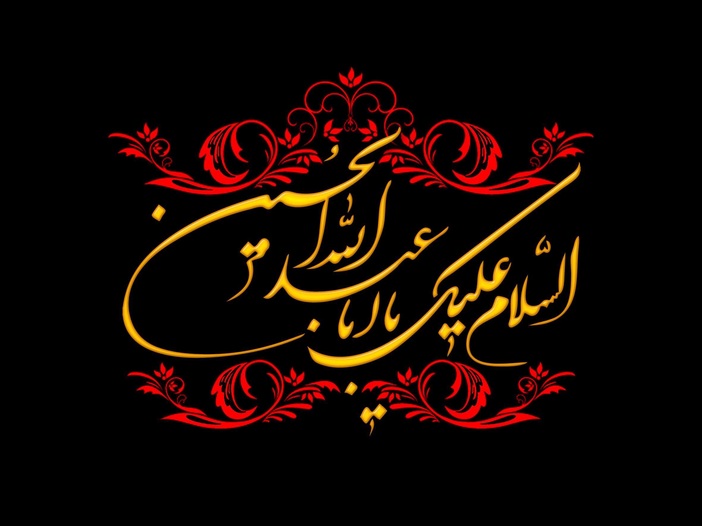 بیانیه هیئت امنای حسینیه نورالهدی