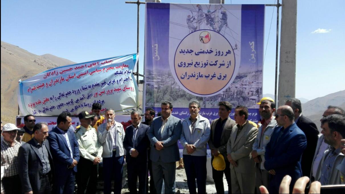 افتتاح پروژه اتصال برق سد سیاه بیشه به بلده
