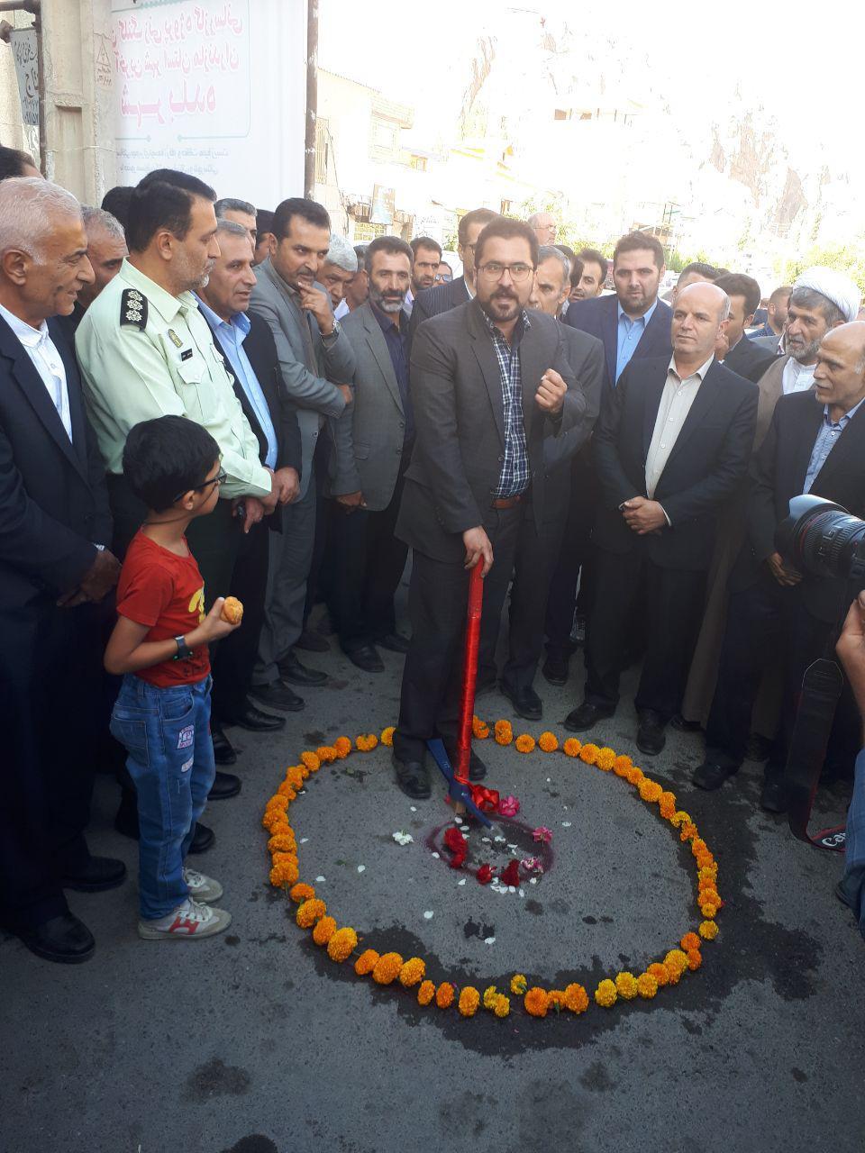 افتتاحیه طرح گازرسانی به منطقه بلده